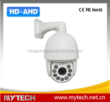 1.0 Megapixel Pan/Tilt/Zoom PTZ 720P Speed Dome Camera 20X Zoom AHD Camera PTZ Camera