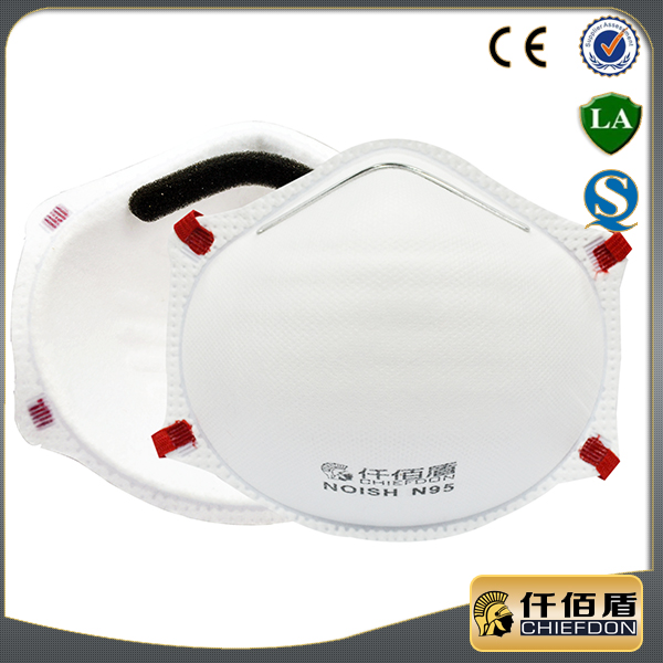 Chinese Products Wholesale Private Lable Oem Mask