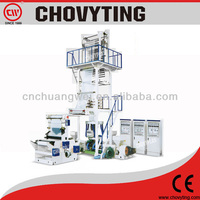 multilayer co-exrtrusion plastic film blowing machine/blown film machine/ 3 layer blown film blowing machine