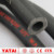 SAE 100 R2AT High pressure machine to hydraulic natural rubber hose