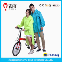 Maiyu waterproof PVC rainwear central