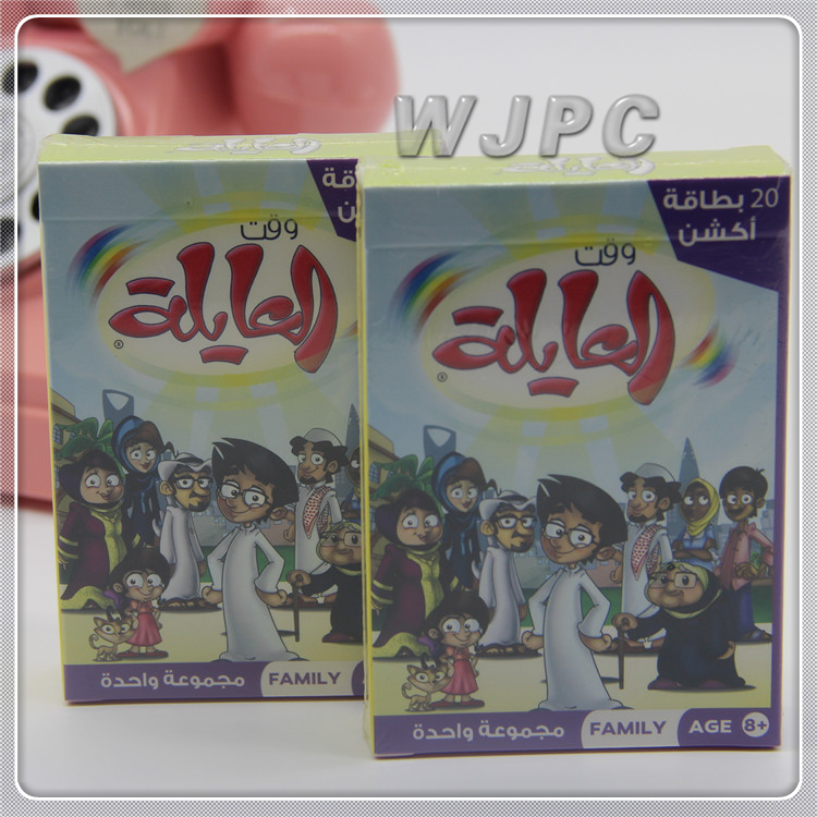 Wjpc-Card Game With Pawns With Good Quality And Pro Service Wj-C0887