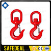 G80 Hardware Clevis Swivel Lifting Self