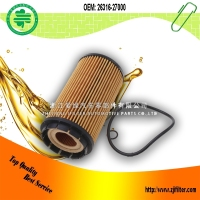 Lube Oil Filter 26316-27000 for Hyundai