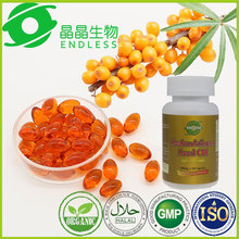 Organic certificated Seabuckthorn Seed Oil Softgel,rich in fatty acid & liposomal vitamin c