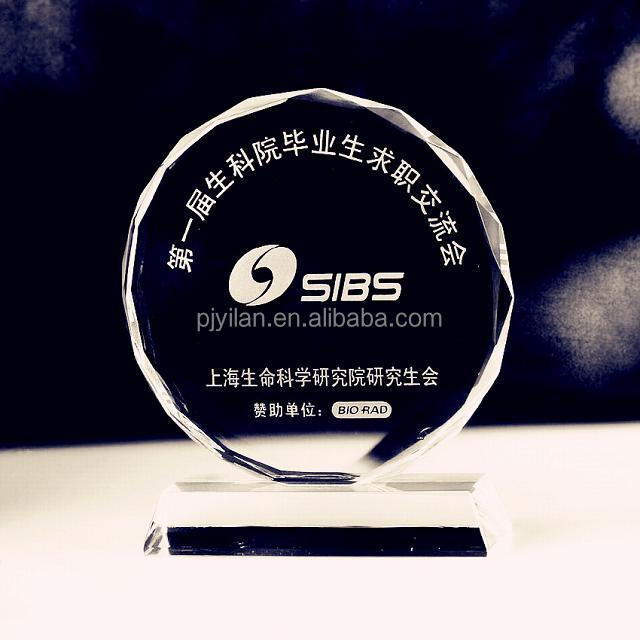 beauty engraved round anniversary souvenir crystal award business meeting gift plaque crystal decoration trophy