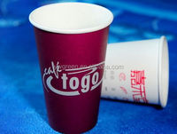 hot drink cups with lids/printed paper coffee cups/2013 double wall soup paper cup