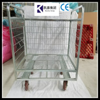 2016 New Product Good price Storage cage for supermarket with four wheels