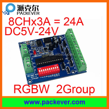 DC5V-24V RGBW LED 8CH DMX512 decoder, RGBW*2 groups DMX decoder