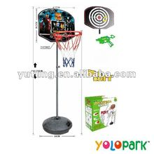 Adjustable Portable 2 IN 1 Basketball Stand & Soft Gun CX11-1