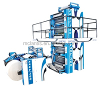 FAST-360 4-HI TOWER WEB OFFSET PRINTING MACHINE FOR NEWSPAPERS PRINTING