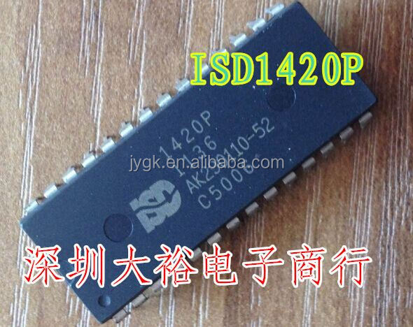 New original ISD1420PY ISD chip voice recording / playback device DIP28--DYDZ2