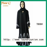 Beautiful islamic style jilbab latest abaya designs 2012 TB08#