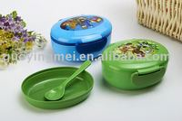 Roundness plastic lunch box with spoon and divide