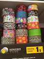 2015 custom printed duct tape premium grade cloth tape colourful duct tape