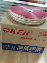 OKER Brand Environmental-protection tape, resealable bag sealing tape