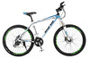 Aluminum Alloy cross country 8 speed flywheel mountain bike