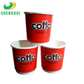 Manufacture Small double wall paper cup anti-scald fashion paper coffee cup