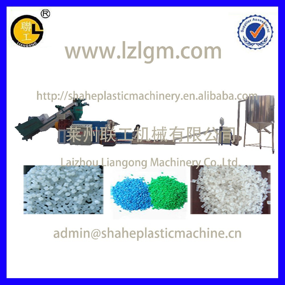 Waste Film Pelletizing Equipment/plastic granulator/plastic recycling machine