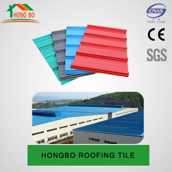 Excellent plastic low cost 4 Layer asa pvc roof tiles for sale