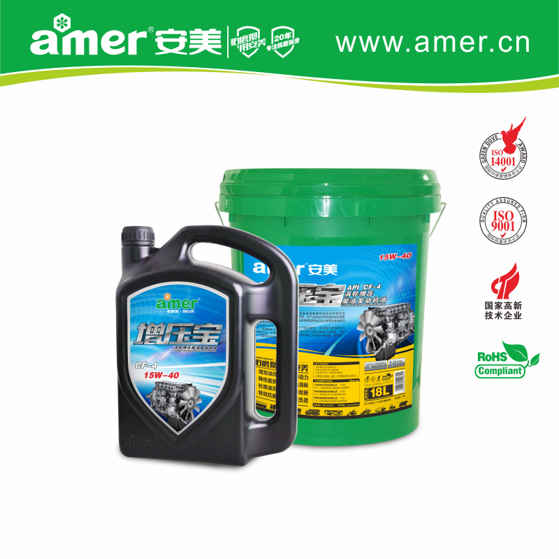 Amer high quality super diesel engine oil 20w50