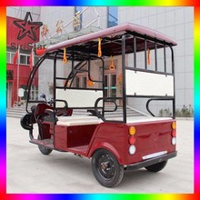 Hot sale bajaj three wheel electric tricycle car auto rickshaw price Venus-SRAKA9