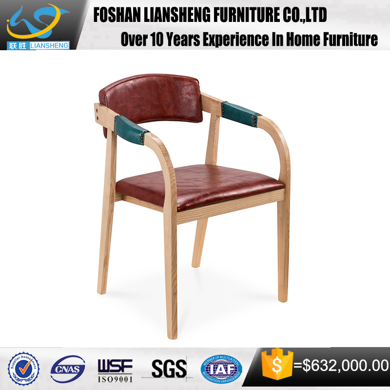 modern stylist PU chair for restaurant with wood legs home furniture for restaurant
