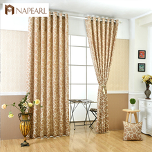 NAPEARL korean style jacquard curtain cloth blackout used hotel curtains
