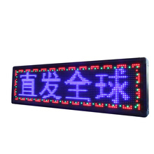 P10 Outdoor DIP Full Color Customized Size Use For Real Estate Window LED Display