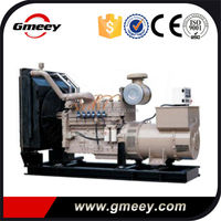 Gmeey 600kva natural gas gensets gas power generator