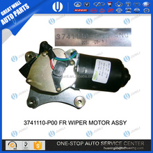 GREAT WALL WINGLE AUTO PARTS 3741110-P00 FR WIPER MOTOR ASSY CHINESE CAR PARTS