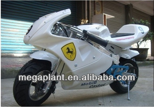 hot sale price of motorcycles in china