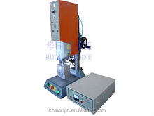 Touch Screen Ultrasonic Plastic bonding Machine