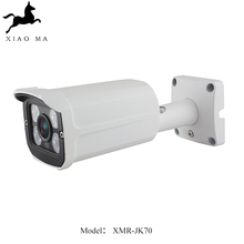 cheap ir camera cvi bullet 3mp ir weatherproof bullet wifi cctv camera XMR-JK70