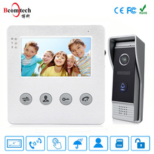 Bcomtech home security apartment intercom video door phone system