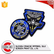 Cool Custom Wholesale Polo Patches
