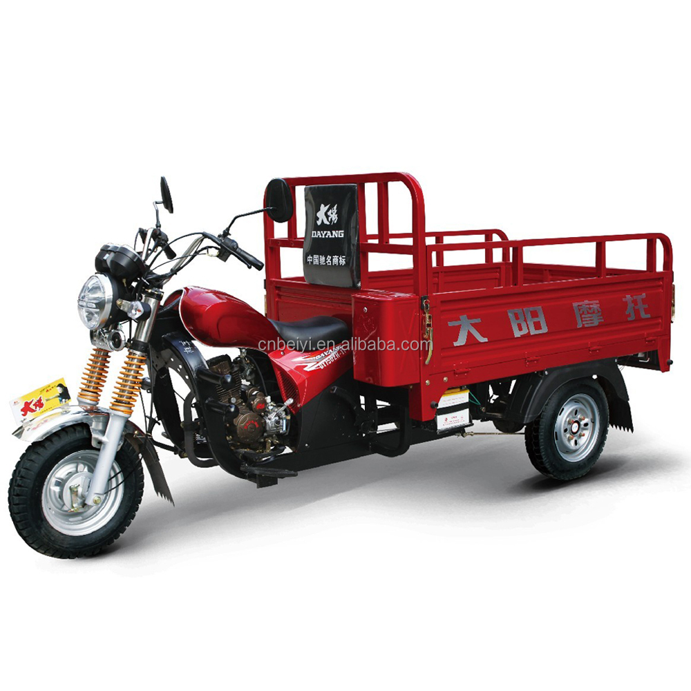 Best-selling Tricycle 200cc three wheel motorcycle india made in china with 1000kgs loading Capacity