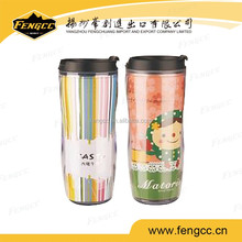 plastic insulated mug with insert paper
