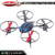 Toylab 2.4Ghz 4ch quad copter (x-drone mini)