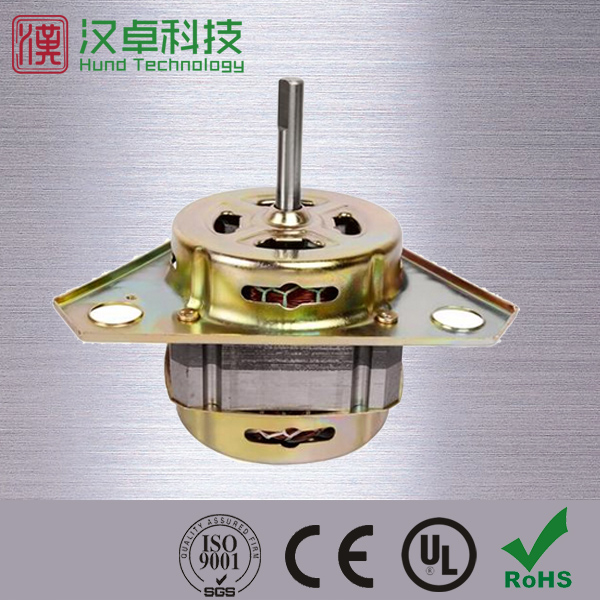 Washing Machine Wash Motor with Low Price