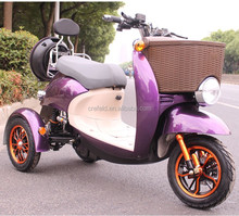 For sale Long range Cheap Electric motorbike 650w T6 3 wheels motorcycles Electric tricycle 60/72V for Mexico