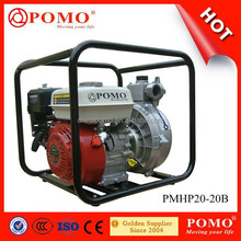 2015 China Easy Start High Efficiency Gasoline Portable Self-priming High Pressure Pumps For Water