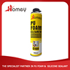 high efficient spray foam cleaner/foam cleaner