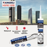 Kingdeli 100% no smell Curtain wall neutral cure weatherproofing sealants HY-3300 300ml &590ml