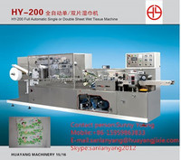 HY-200 single and double wet tissue folding and packing machine,wet wipe machine