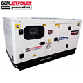 silent generator 15kva 12kw small water cooled diesel generator silent price