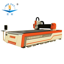 500W 1000W 2000W Stainless steel carbon steel iron metal cnc fiber laser cutting machine price for sale