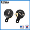 wholesale best quality alarm system motorcycle