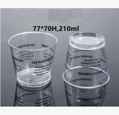 JMT-1131 Disposable round shape plastic words printed 210ml baking cake cup cold pudding cup