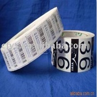 product barcode sticker QR code printing